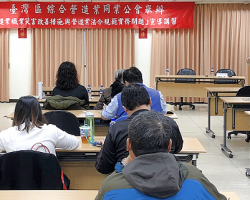 「營造業職業災害改善措施與法令實務問題分析」宣導講習會